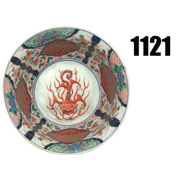 1121: Asian bowl, flaring form