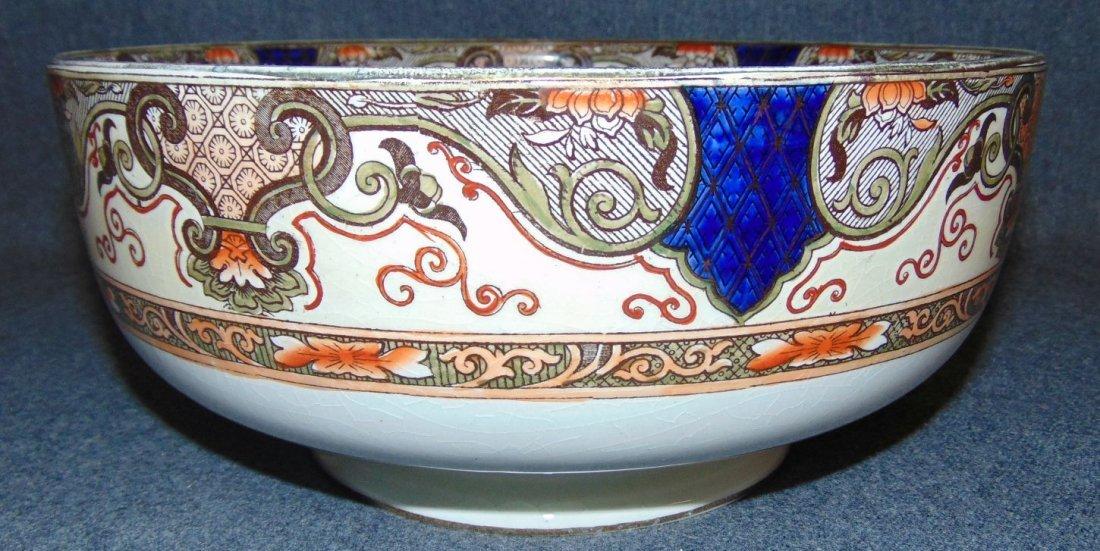 Royal Doulton Series Ware Fruit Bowl - 2