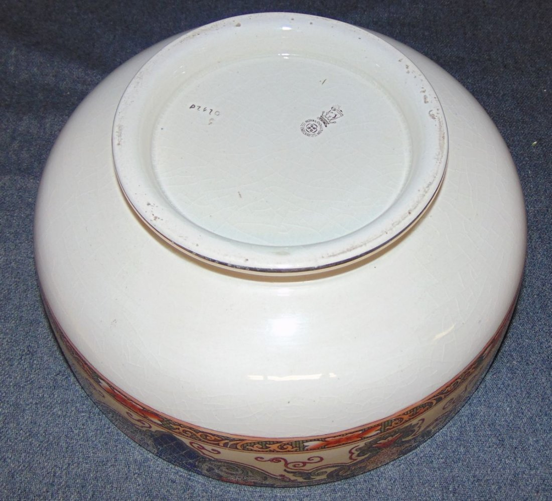 Royal Doulton Series Ware Fruit Bowl - 7