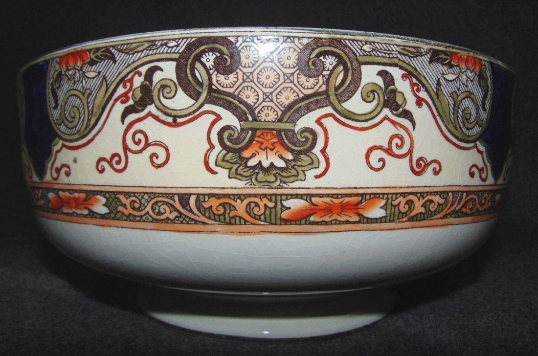 Royal Doulton Series Ware Fruit Bowl - 8