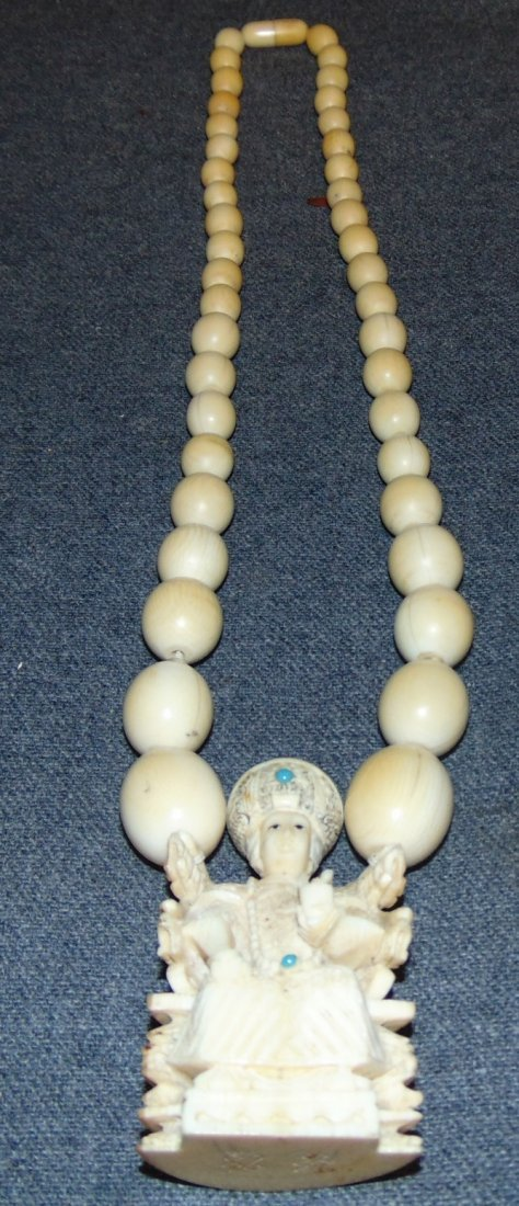 Vintage Chinese Carved Bone Necklace Feb 16 2019 Carousel Gallery In Fl