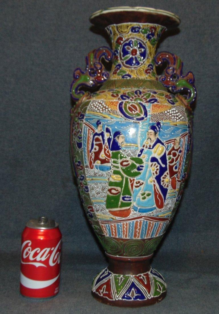 Vintage Hand Painted Satsuma Moriage Vase