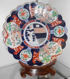 Vintage Chinese Imari Charger On Stand