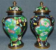Pair (2) of Vintage Cloisonne' Ginger Jars