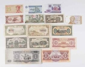 15 Pieces of Currency