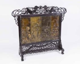 19th C. Chinese Carved Tiger's Eye Table Screen