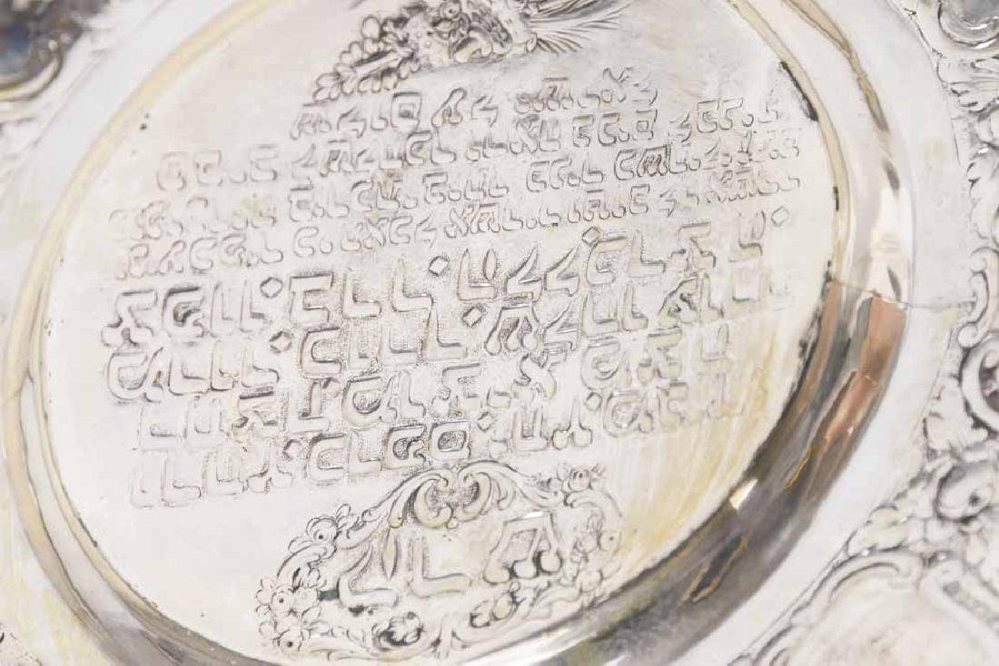 Continental Silver Seder Plate on Legs - 2