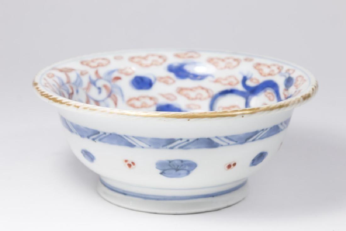Chinese Porcelain Blue & Red Brush Bowl