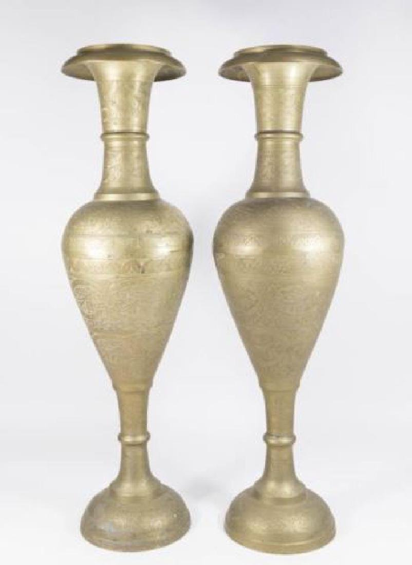 Pair Middle Eastern Brass Urns