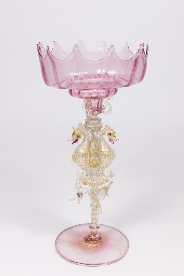 Venetian Gilt Pink Glass Seahorse Coupe