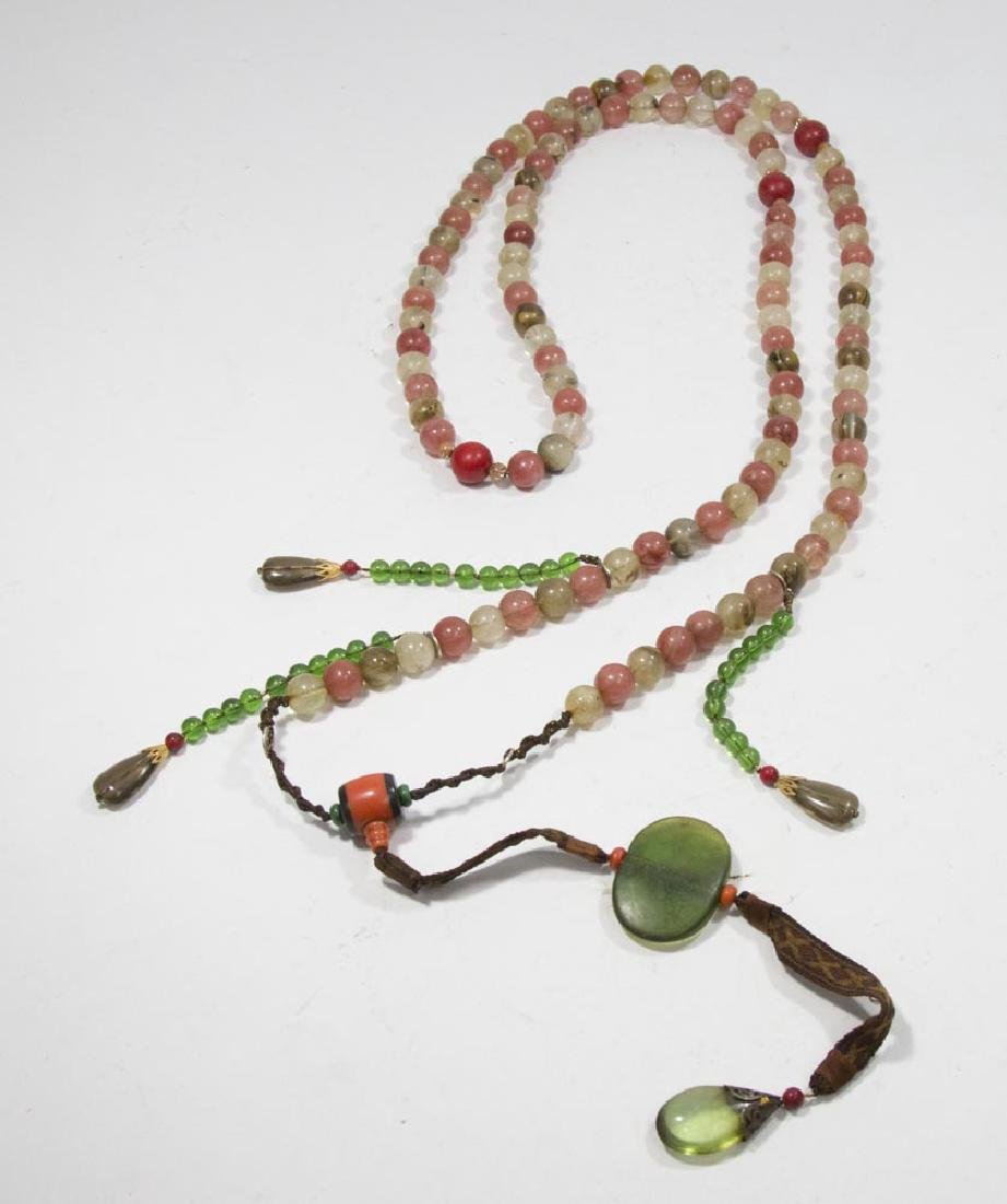 Quartz Beaded Necklace