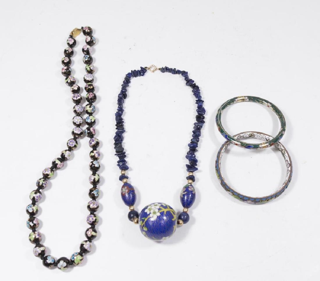 4 Pieces Chinese Cloisonné Jewelry