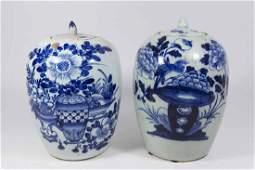 Pair Chinese Porcelain Celadon Covered Ginger Jars