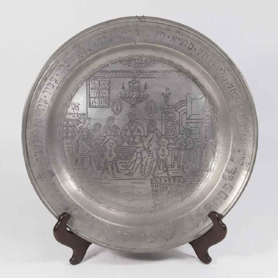 Pesach Passover Pewter Plate