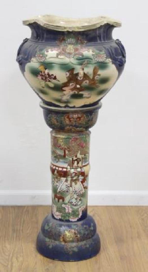 :Japanese Pottery Jardiniere & Pedestal