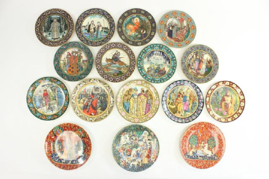 Group Lot of 16 Collector Plates