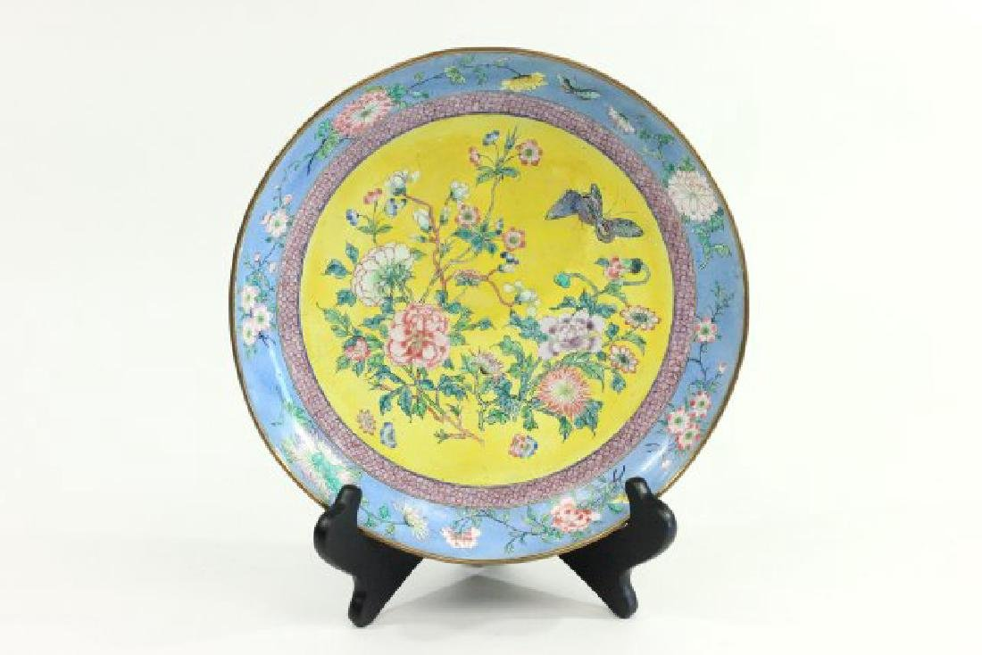 Enameled Chinese Plate with Flowers - 2