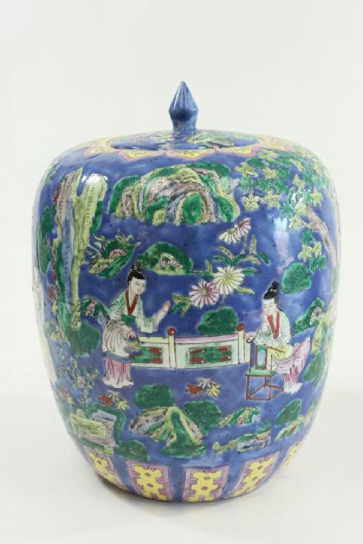 Pair Chinese Porcelain Ginger Jars with Covers - 2