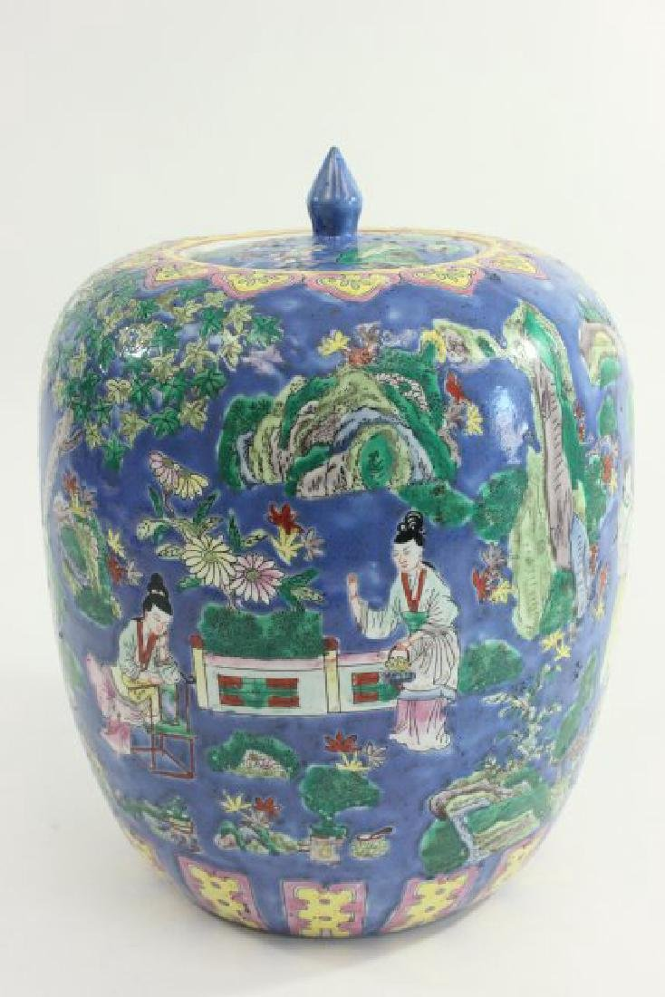 Pair Chinese Porcelain Ginger Jars with Covers - 7