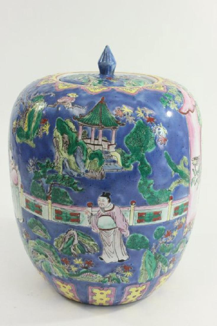 Pair Chinese Porcelain Ginger Jars with Covers - 9