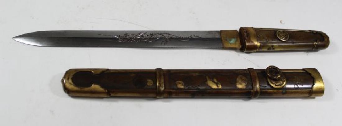 Japanese Double Edge Bronze Dagger