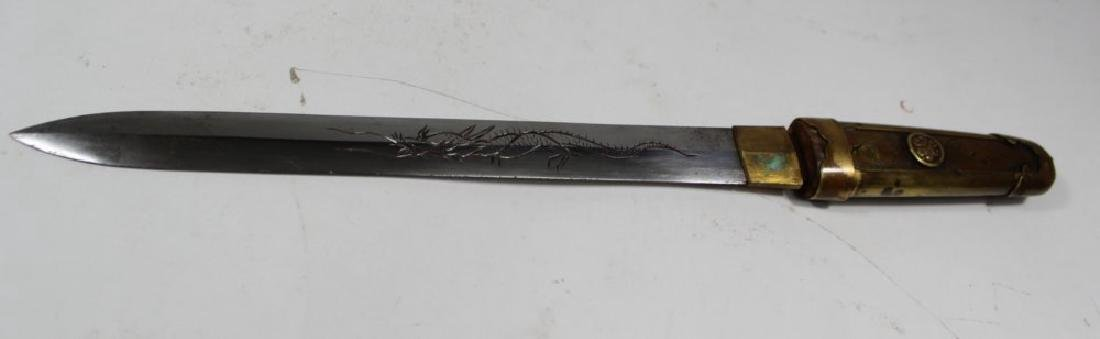Japanese Double Edge Bronze Dagger - 2