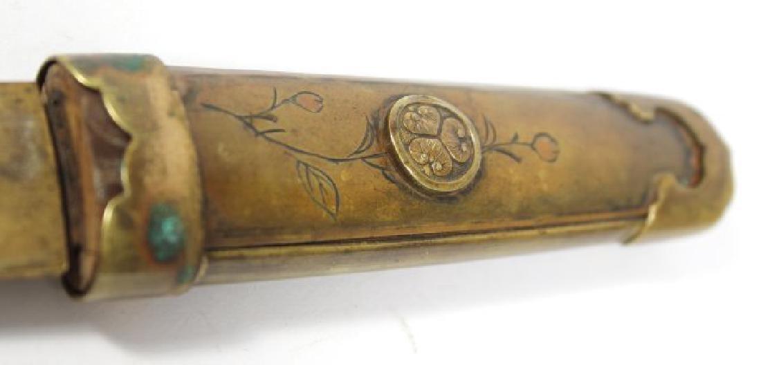 Japanese Double Edge Bronze Dagger - 4