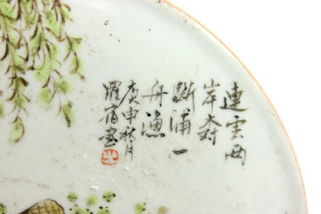 Republic Chinese Famille Rose Porcelain Box - 3