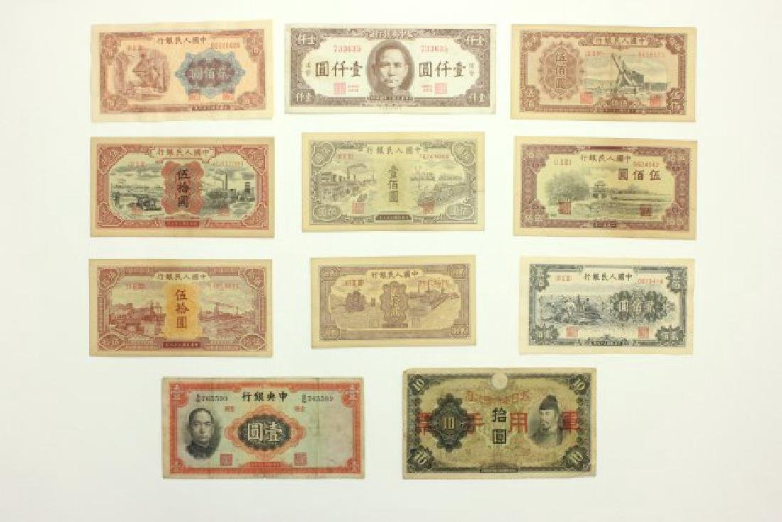 11 Pieces of Asian Currency
