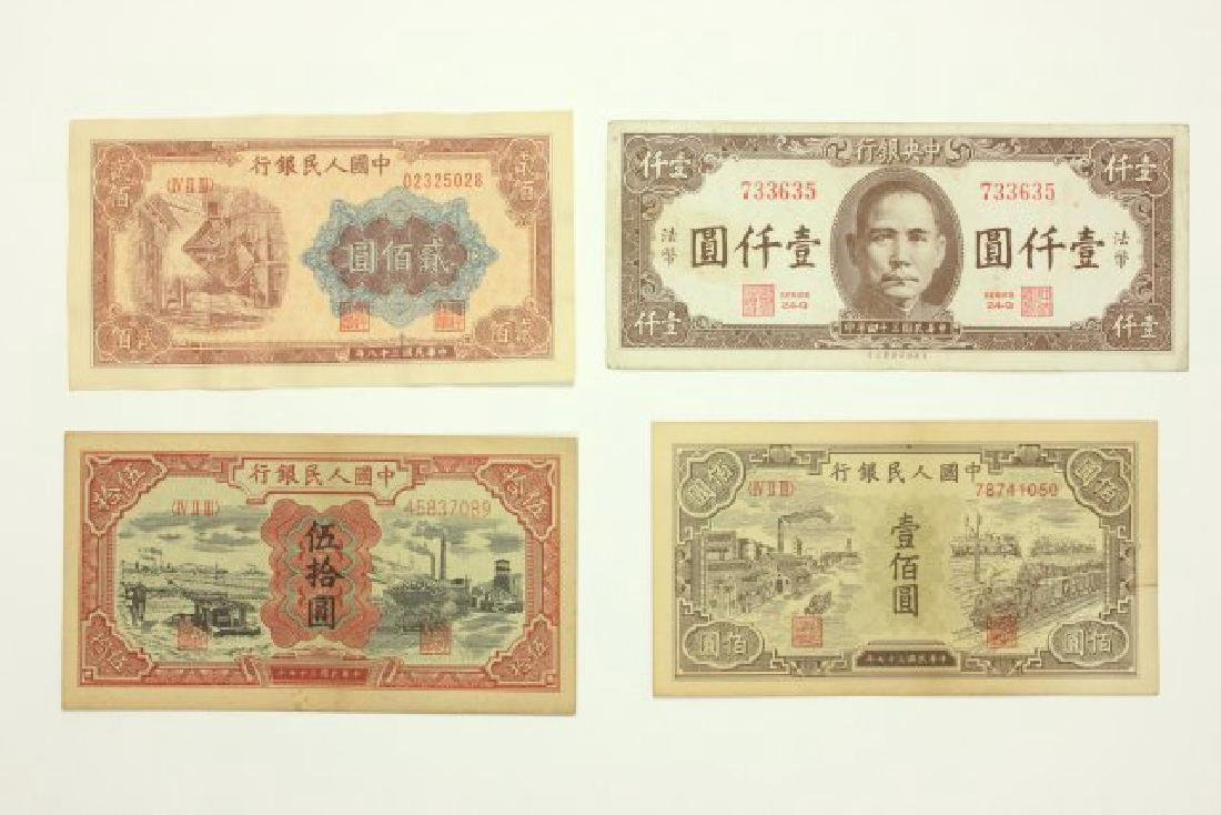 11 Pieces of Asian Currency - 2