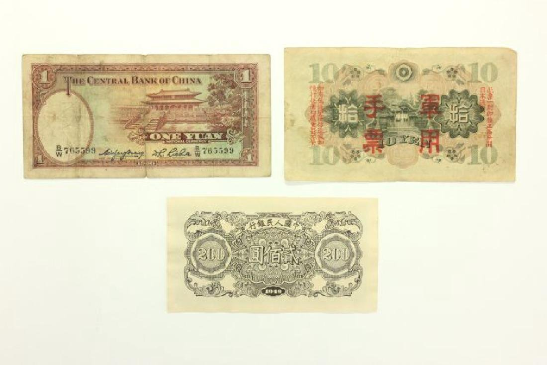 11 Pieces of Asian Currency - 5