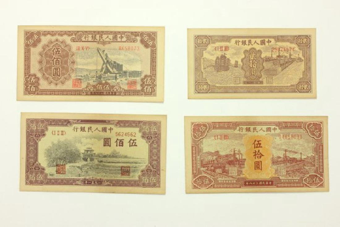 11 Pieces of Asian Currency - 6