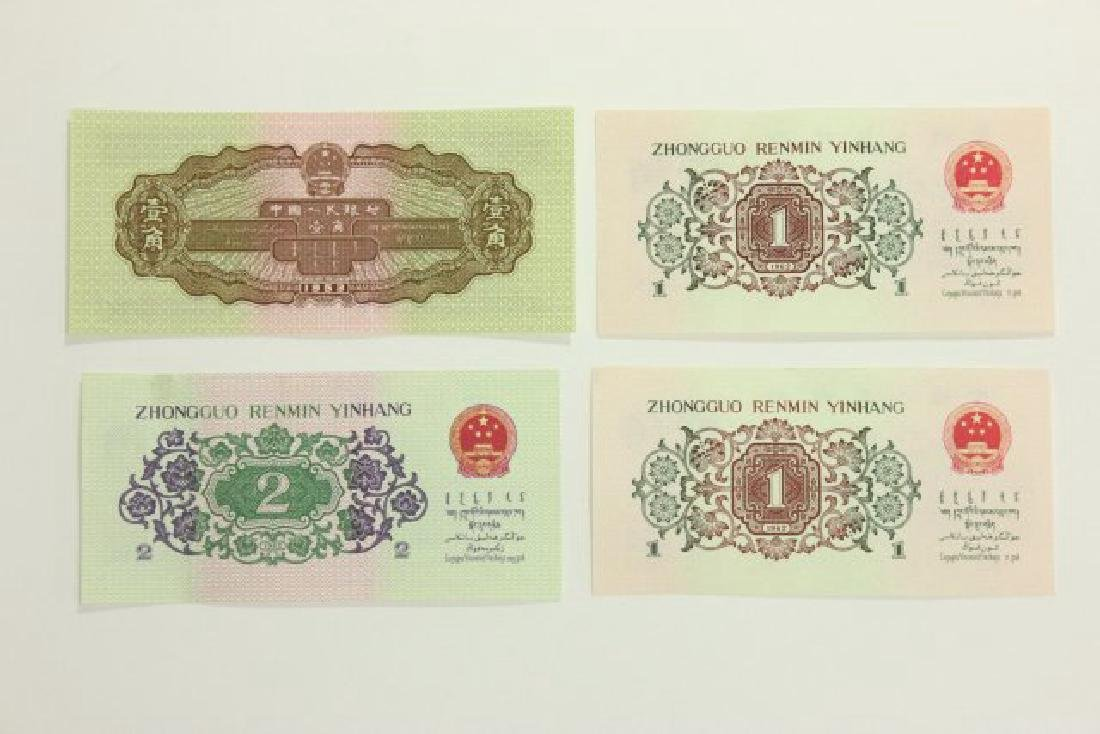 14 Pieces of World Currency - 3