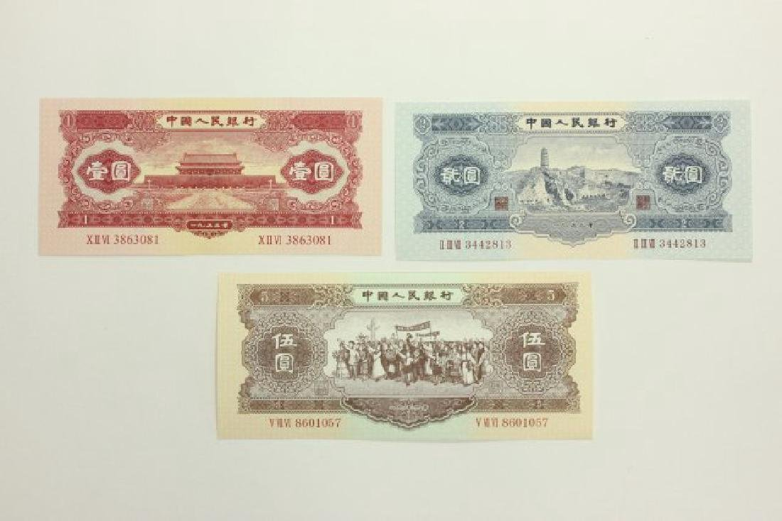 14 Pieces of World Currency - 4