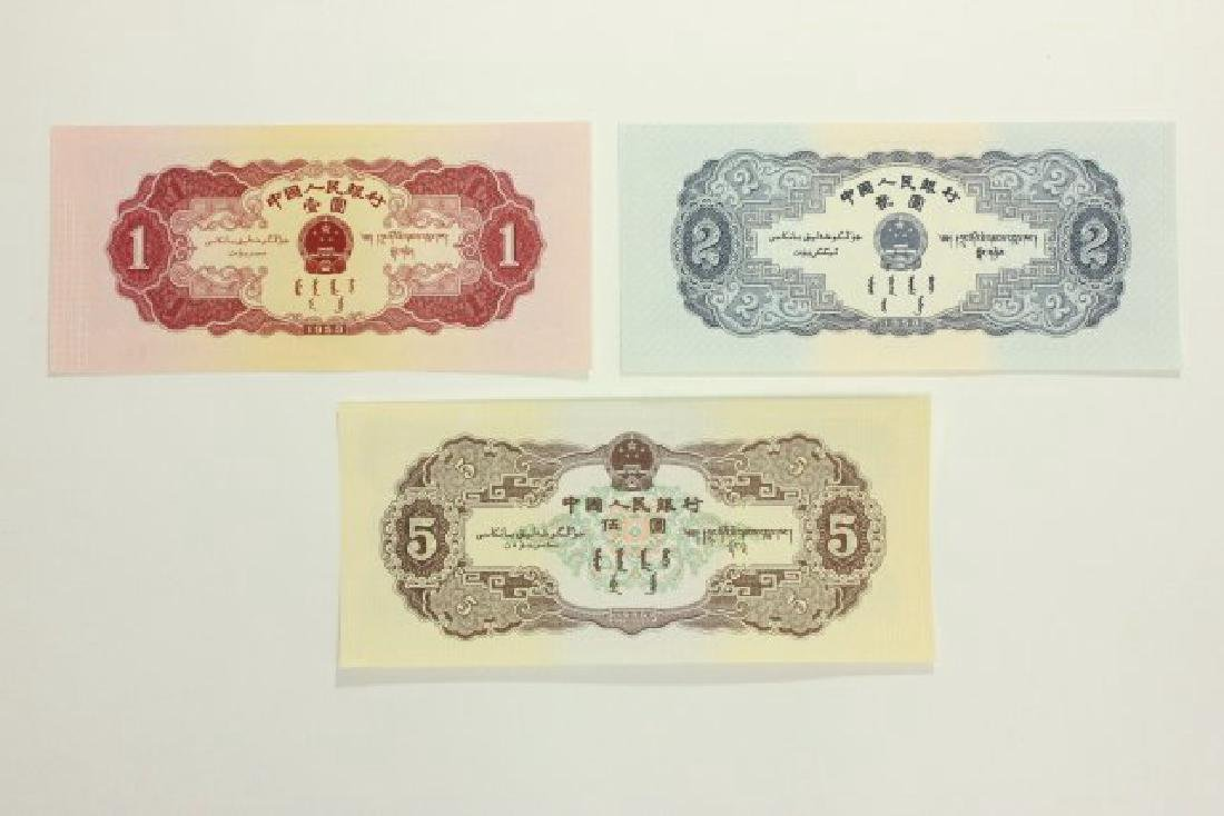 14 Pieces of World Currency - 5