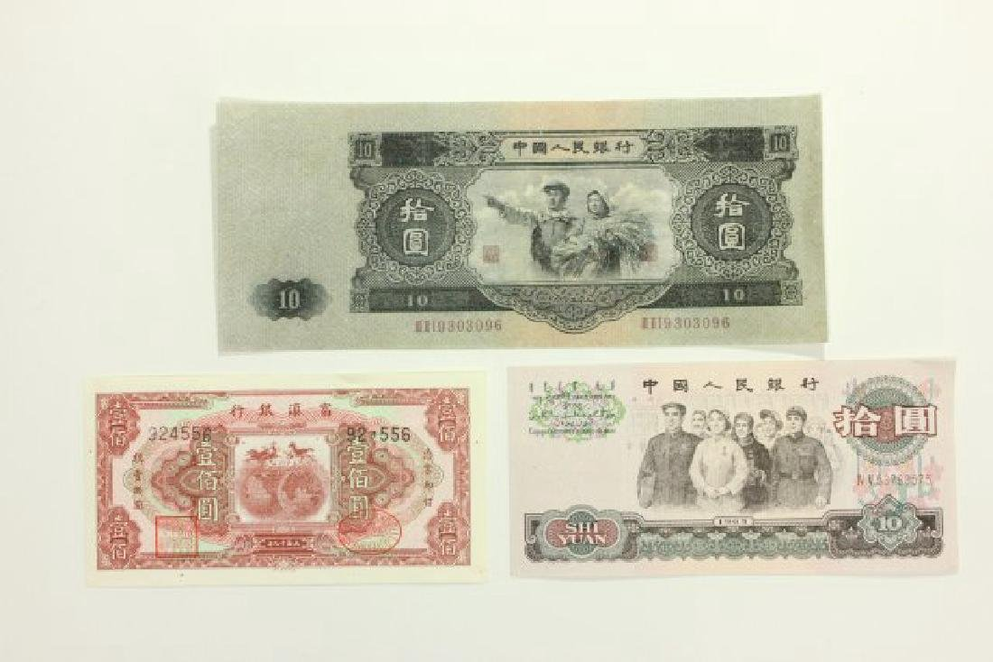 14 Pieces of World Currency - 6