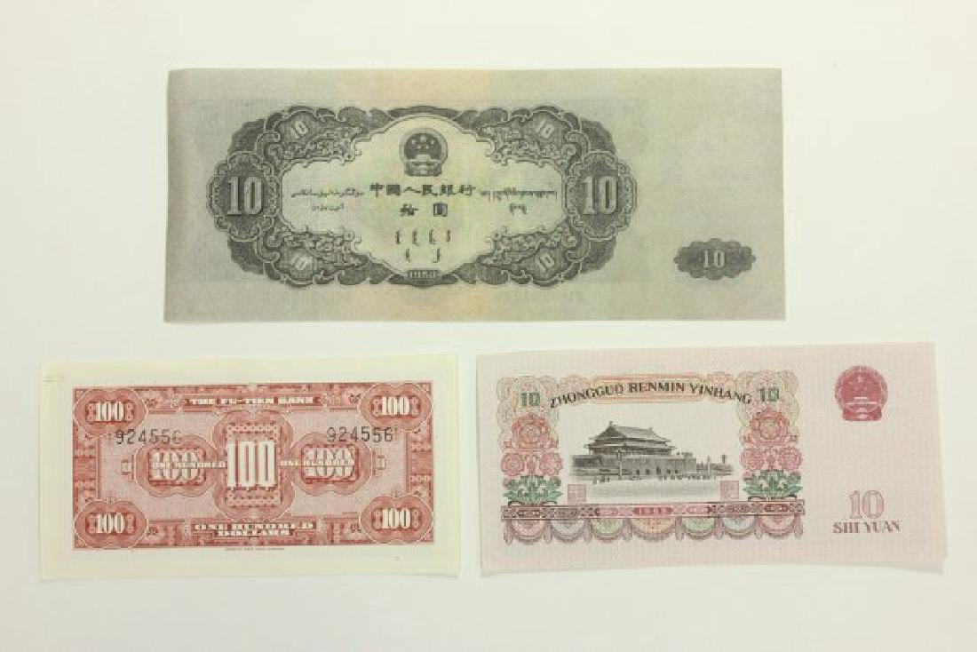 14 Pieces of World Currency - 7