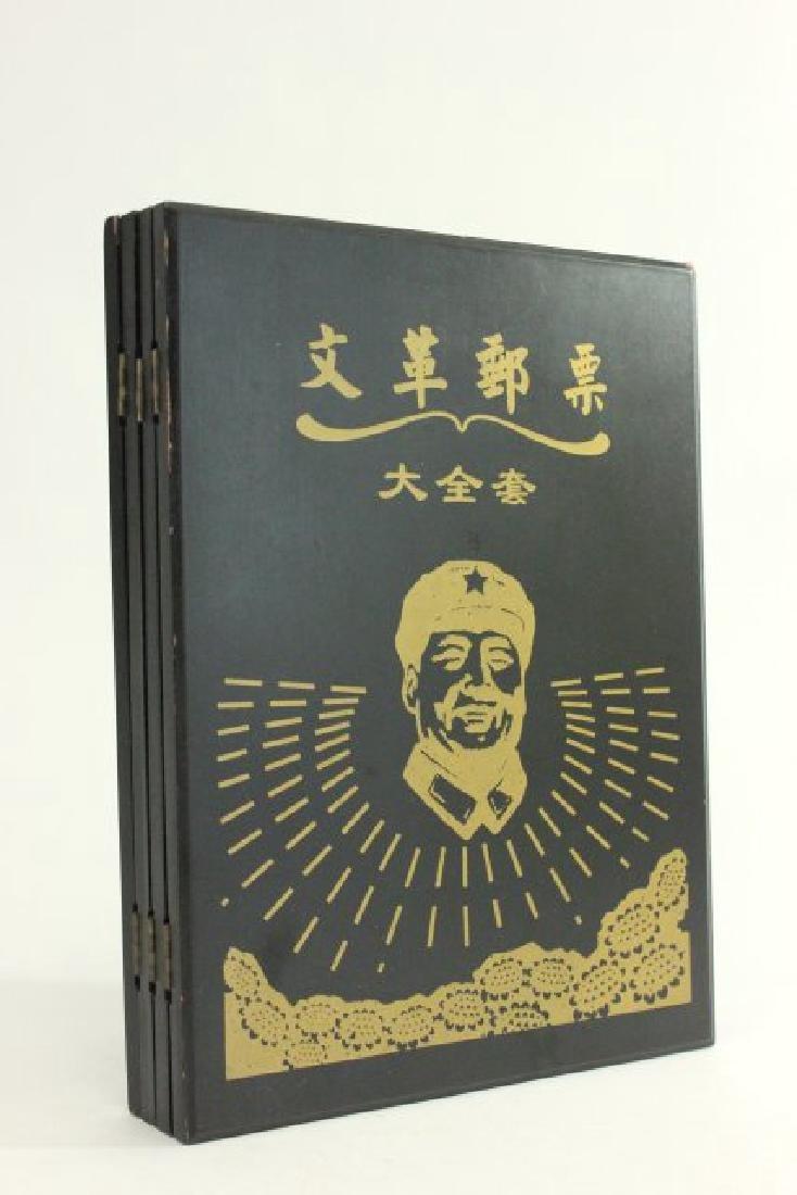 Chinese Stamp Album