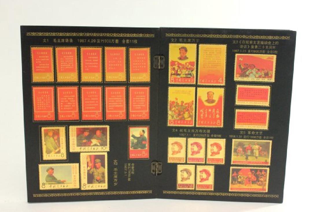 Chinese Stamp Album - 2