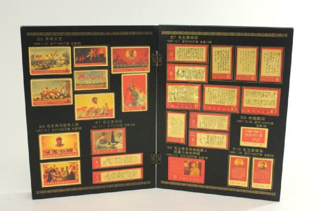 Chinese Stamp Album - 3