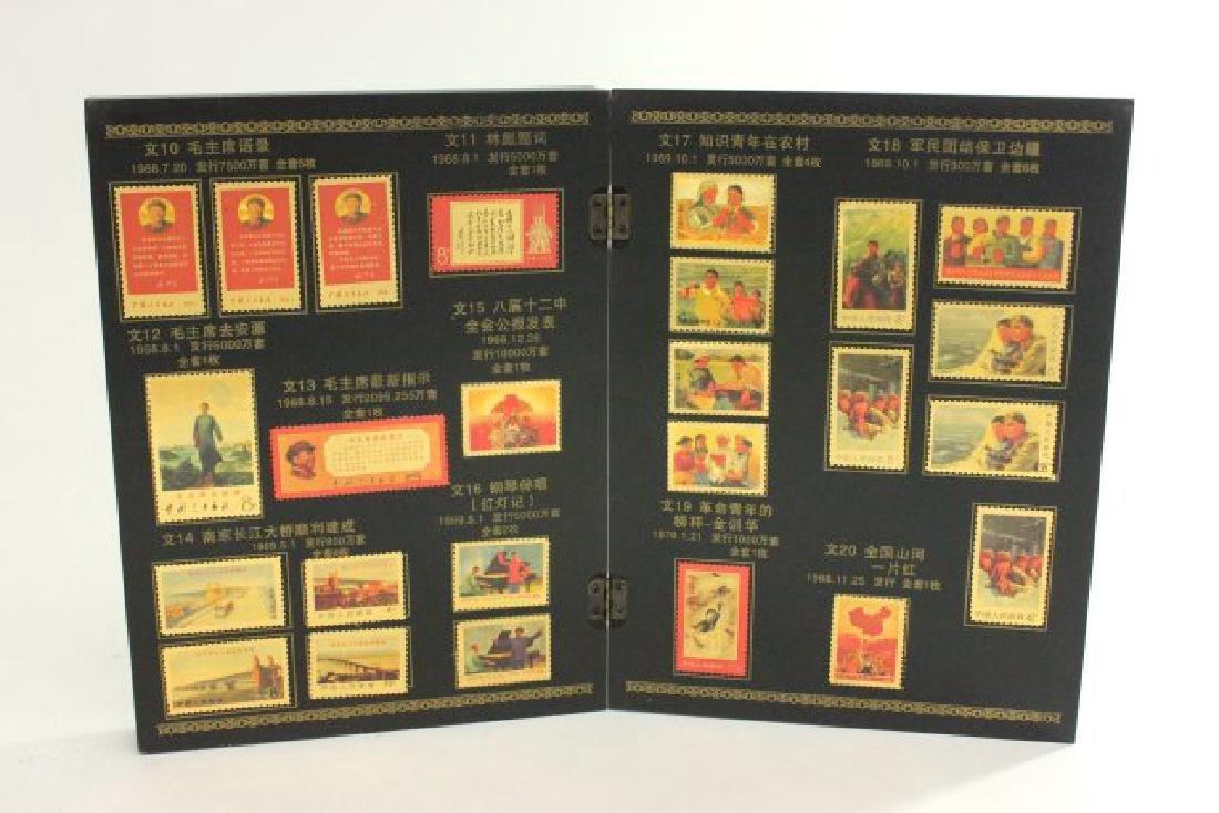 Chinese Stamp Album - 4