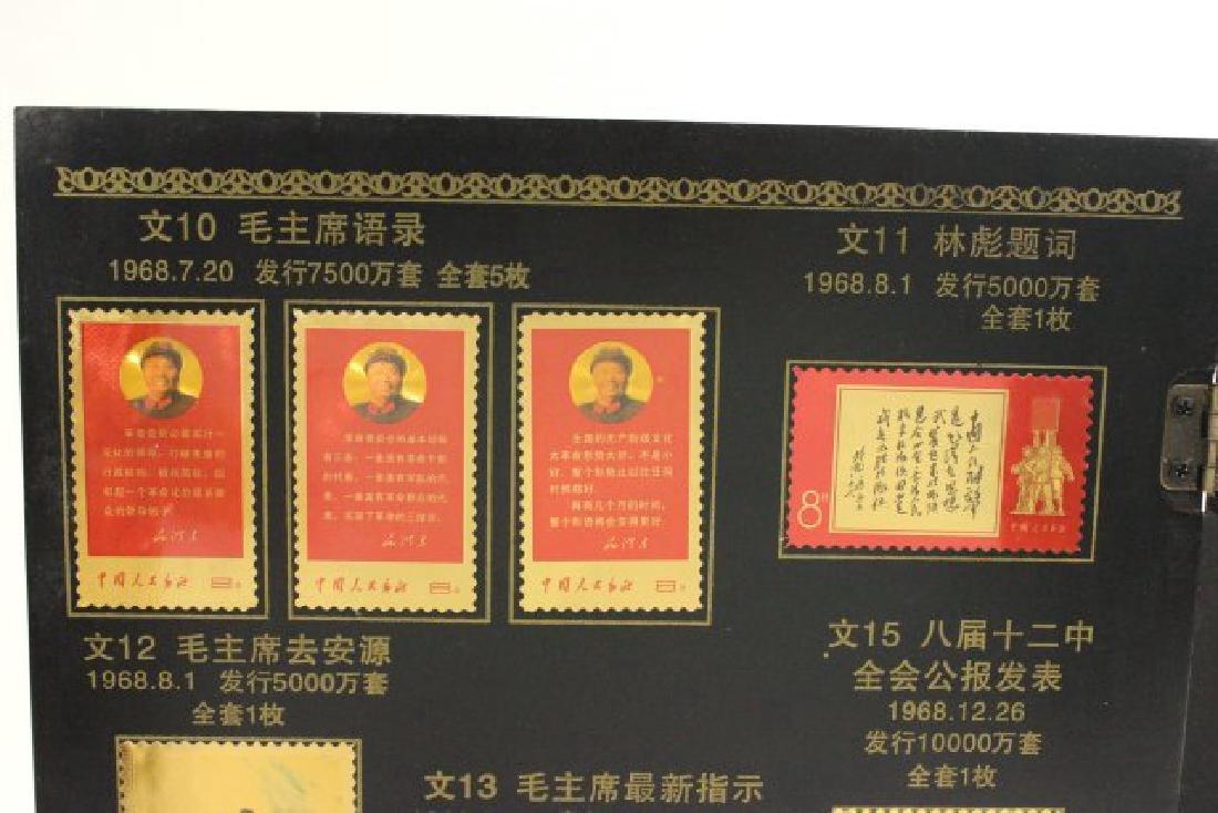 Chinese Stamp Album - 5