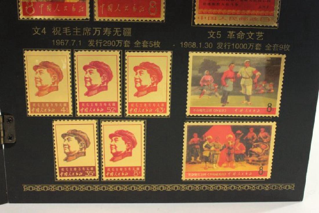 Chinese Stamp Album - 6