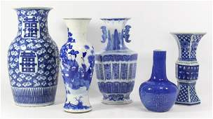 :5 Chinese Porcelain Vases