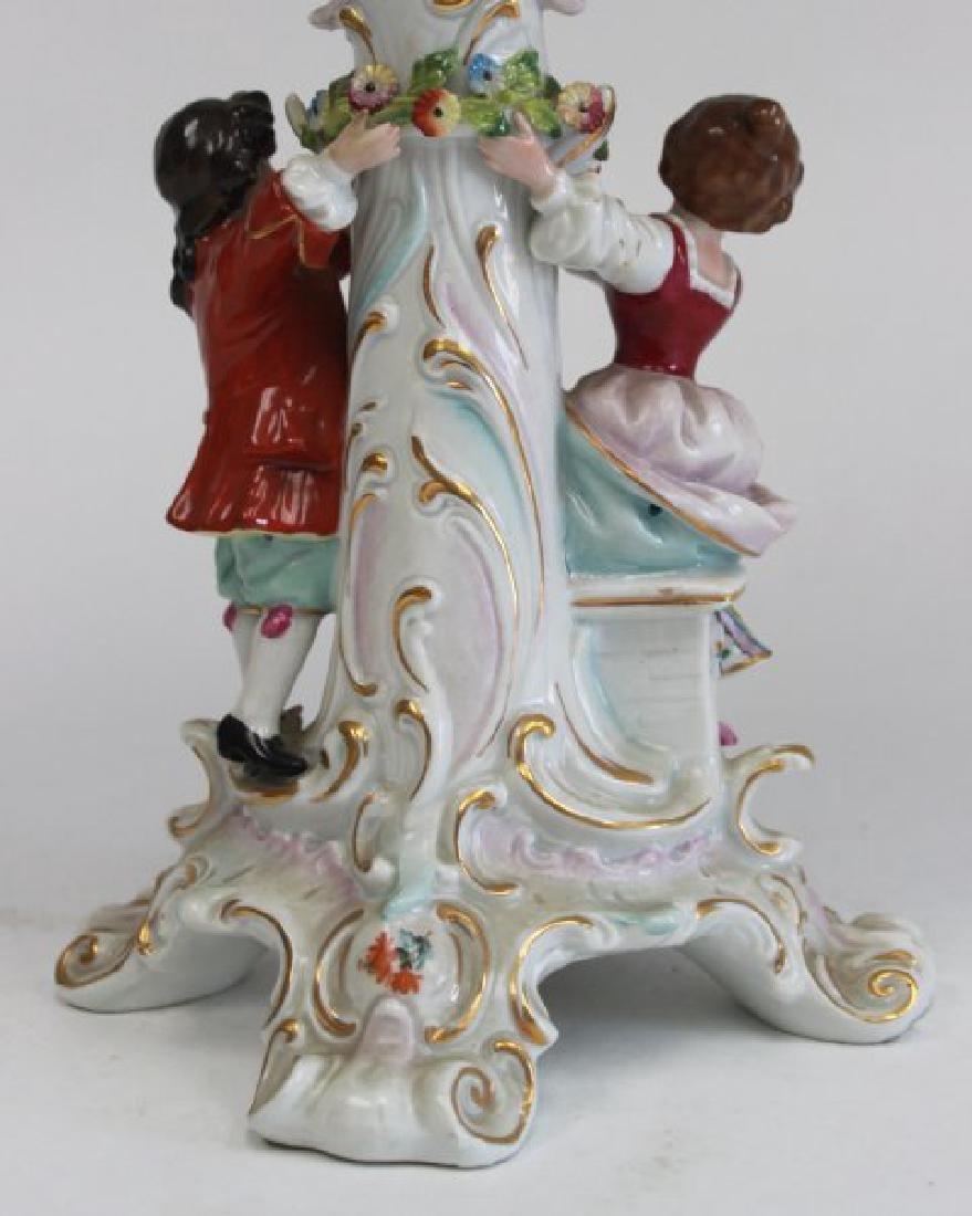Porcelain Figural Dresden Type Centerpiece - 6