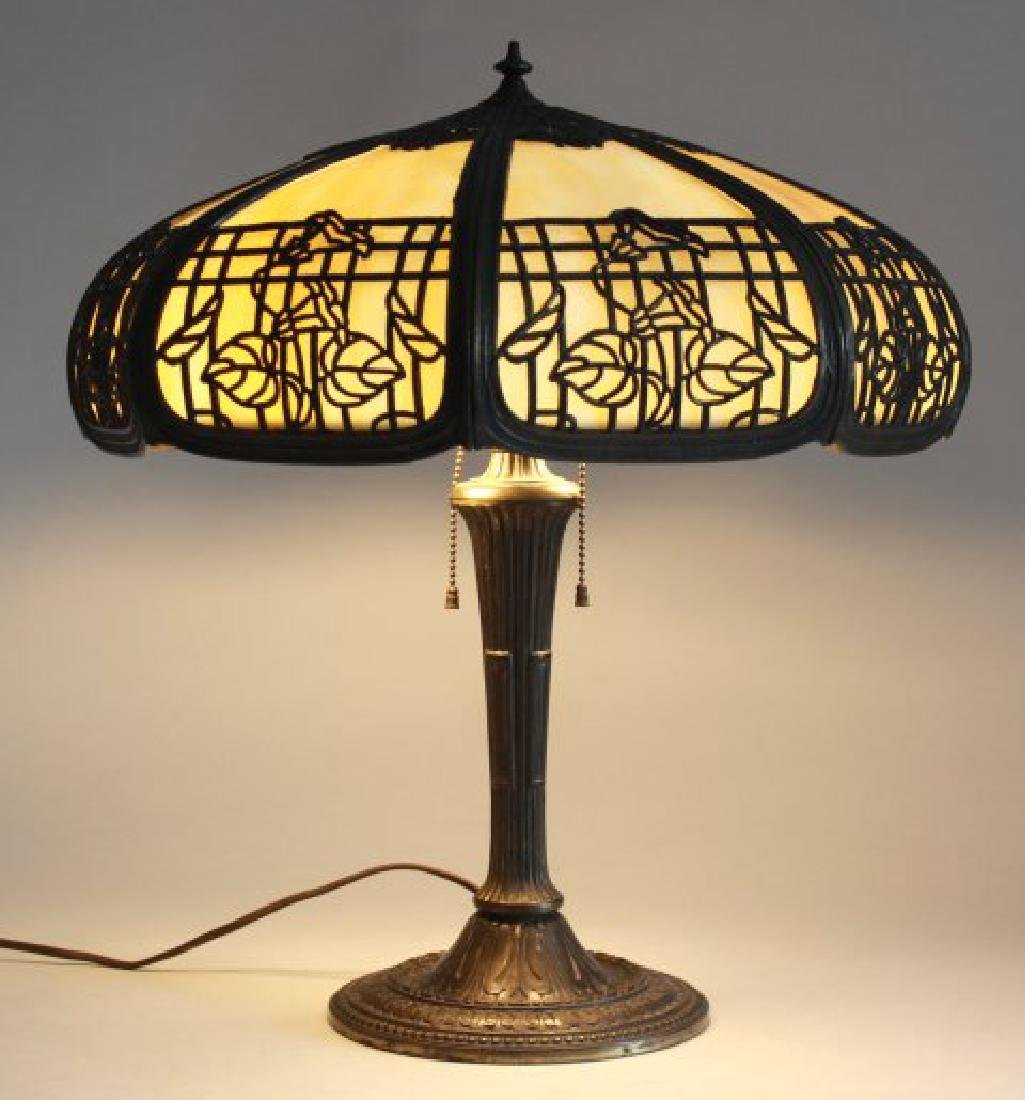 Miller & Co. Slag Glass Table Lamp - 2