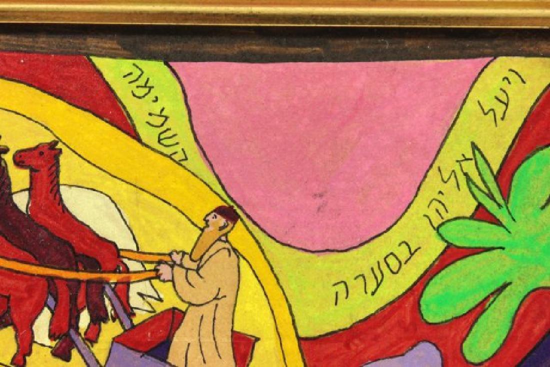 Att. to Shalom of Safed, Oil on Board - 6