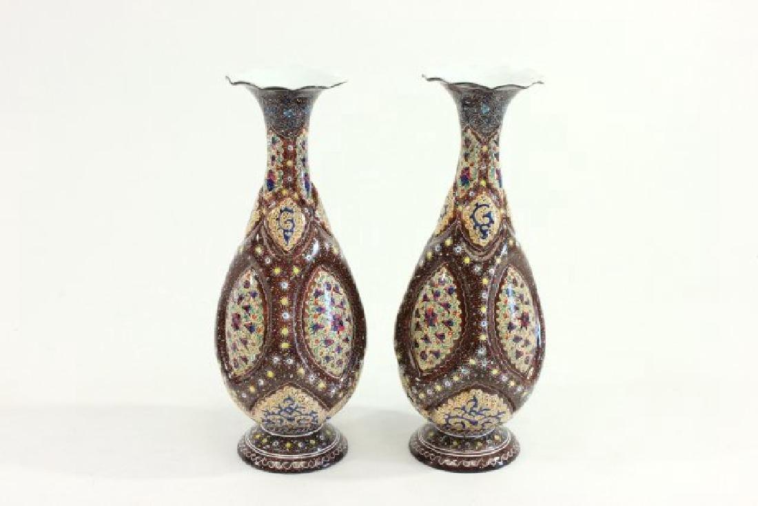 Pair Persian Enamel Vases