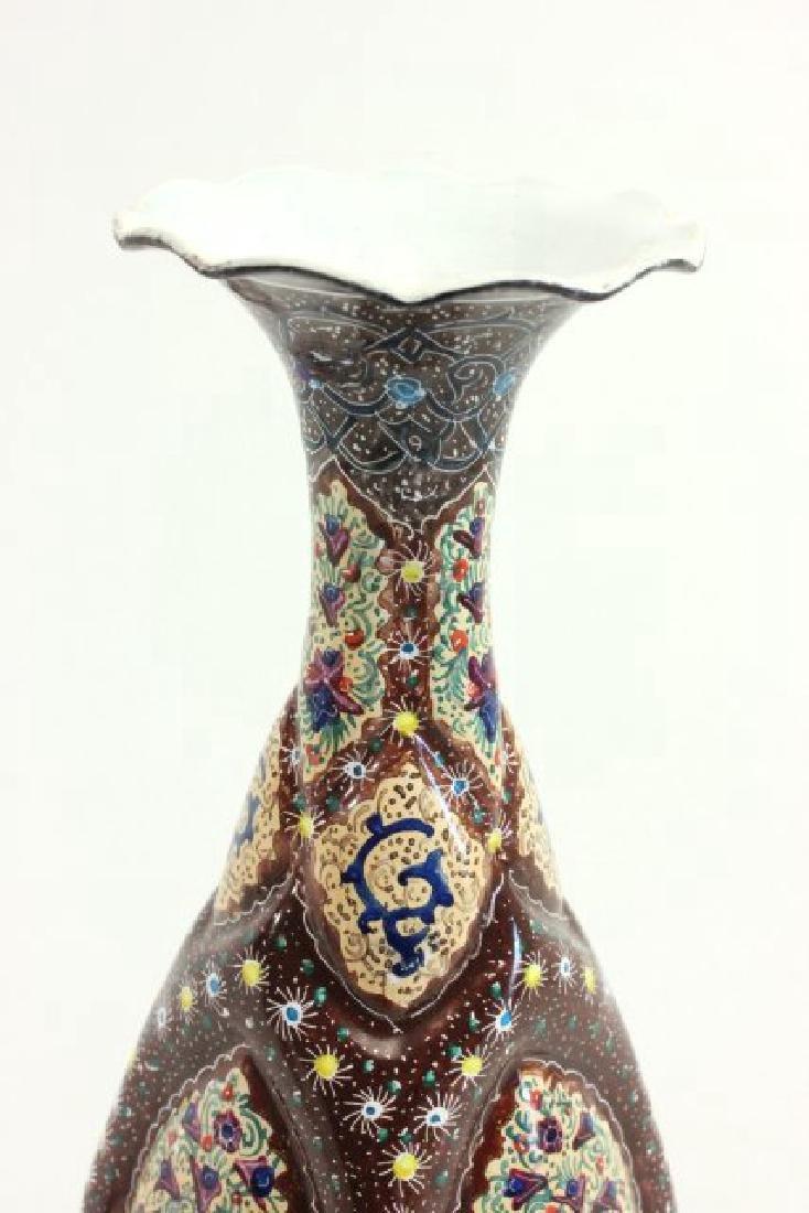Pair Persian Enamel Vases - 3