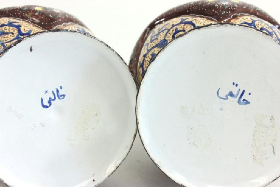 Pair Persian Enamel Vases - 7